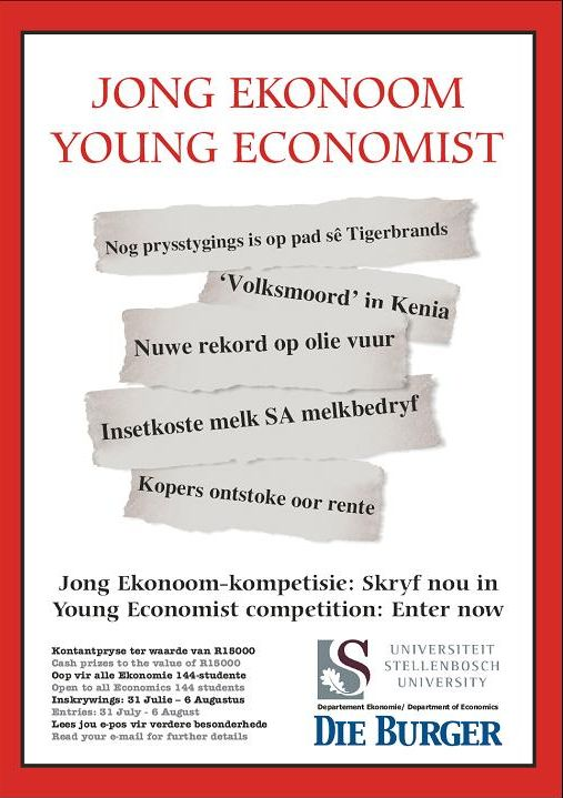 young economist essay competition London, may 31, 2018 /prnewswire/ -- the economist is engaging young readers in its open future initiative with the launch of film and essay competitions open future is an editorial initiative to.